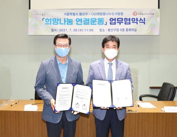 [포토]이동진 도봉구청장 지역MBC 공동기획 자치분권대학 특강 출연