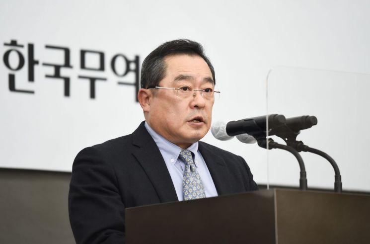 구자열 한국무역협회 회장/사진제공=무협