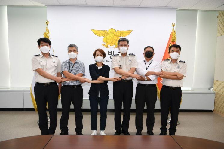 신열우 소방청장, 전국소방안전공무원 노조 등과 첫 간담회