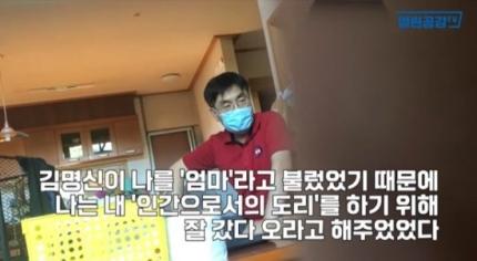 사진=유튜브 '열린공감TV' 화면 캡처