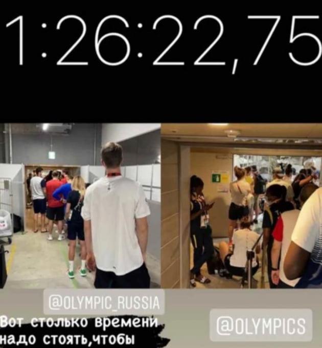 러시아 배구 대표팀 이고르 클리우카가 SNS에 올린 선수촌 내 세탁소 모습 /사진=이고르 클리우카 인스타그램