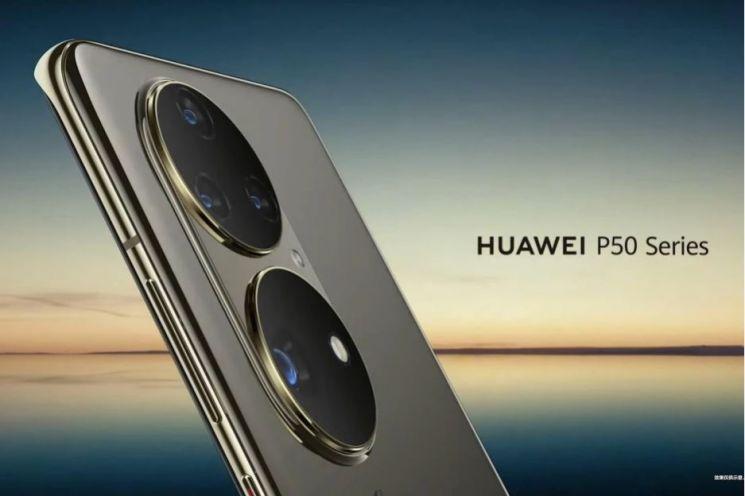 화웨이, 中시장 '스마트폰 톱5' 밀려…1위는 비보