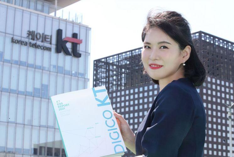 KT, 창사이래 첫 ESG 보고서 발간