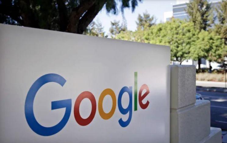 """구글 등 美기업들 백신 접종 의무화…""""유사 조치 이어질 듯"""""""