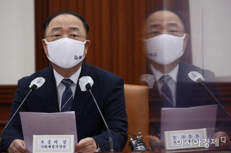 [포토] 홍남기, 혁신성장 빅3 추진회의 모두 발언