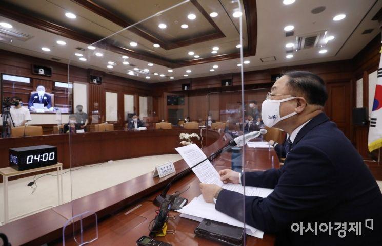[포토] 혁신성장 빅3 추진회의 주재하는 홍남기 부총리