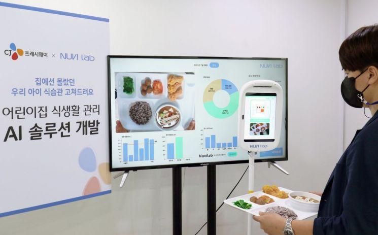 CJ프레시웨이가 스타트업 '누비랩'과 업무협약을 맺고 급식 데이터 분석을 통한 영·유아 식생활 관리에 나선다고 29일 밝혔다.