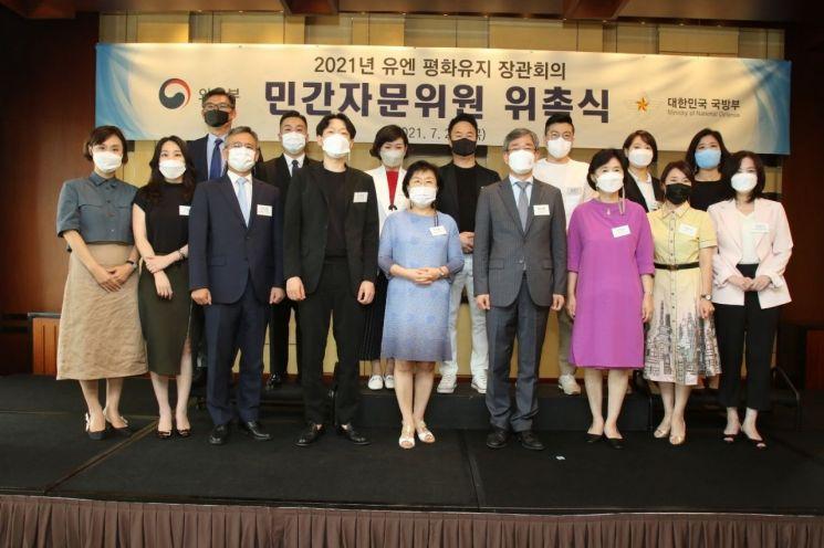외교부, '유엔 평화유지 장관회의' 민간 자문위원회 개최