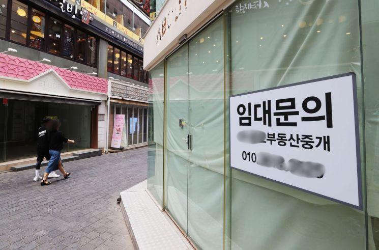 한산한 서울 명동거리 [이미지출처=연합뉴스]