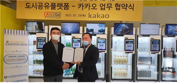 박진석 도시공유플랫폼 대표(오른쪽)와 양주일 카카오 부사장이 27일 업무협약을 하고 있다. (사진제공=도시공유플랫폼)