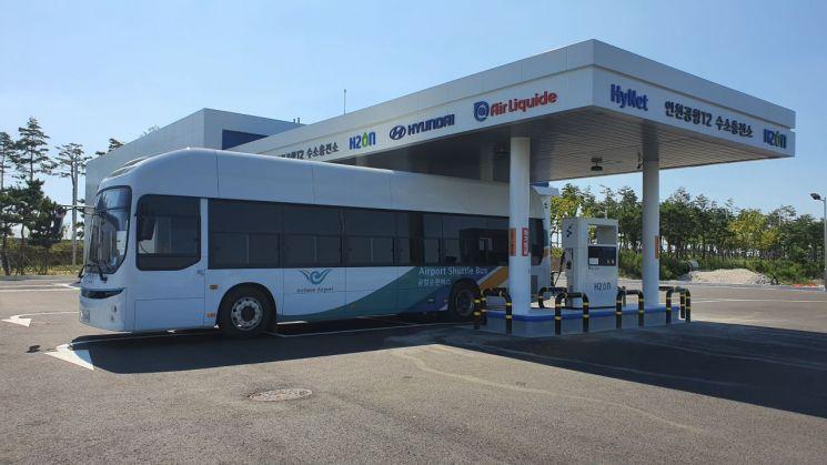 인천공항 2번째 수소충전소 2터미널에 오픈…수소차 하루 180여대 충전