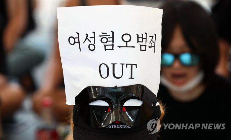 지난 2018년 5월 서울 강남역 여성혐오 범죄 공론화 시위 당시 모습. / 사진=연합뉴스