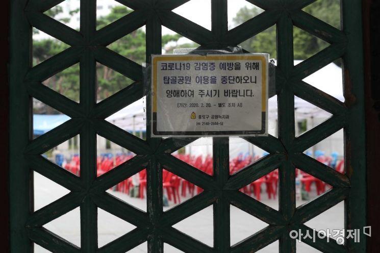 탑골공원에 코로나19 확산 방지 관련 출입금지 안내문이 붙어 있다. 지난해 2월 20일 폐쇄된 탑골공원은 1년 4개월여가 지난 현재까지 열리지 않고 있다. /문호남 기자 munonam@