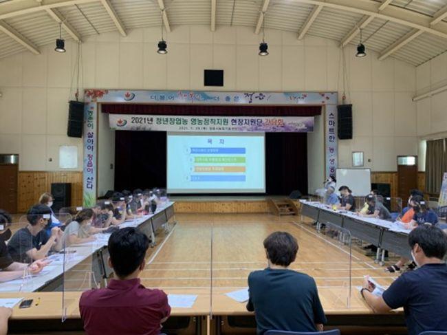 정읍시농업기술센터 '청년 창업농 영농 정착지원 간담회' 개최