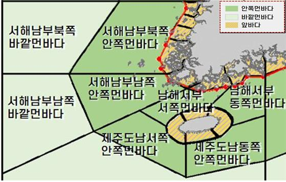 광주기상청 '해상 예·특보구역' 개편 운영