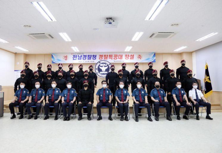 전남지역 대테러 신속 대응 '전남경찰특공대' 창설