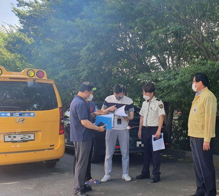 담양교육지원청, 어린이 통학버스 안전 점검 실시
