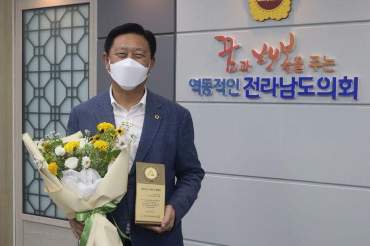 김한종 전남도의장이 지방자치법 개정 개정 공로를 인정받아 '대한민국 의회 의정대상'을 수상했다. 사진=전남도의회 제공
