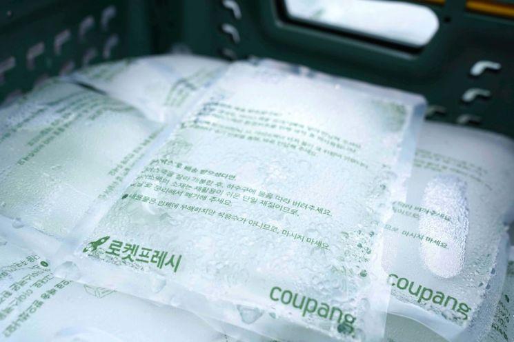 [포토]쿠팡, 부천시 정전 피해 주민 냉매제 긴급 지원