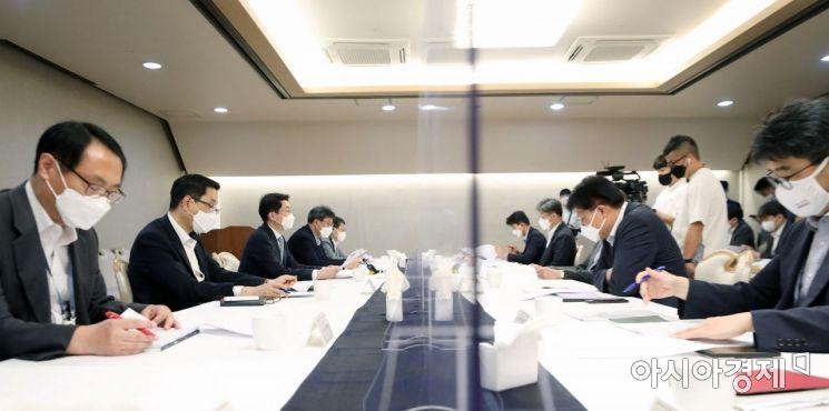 [포토] 제26차 혁신성장 전략점검회의