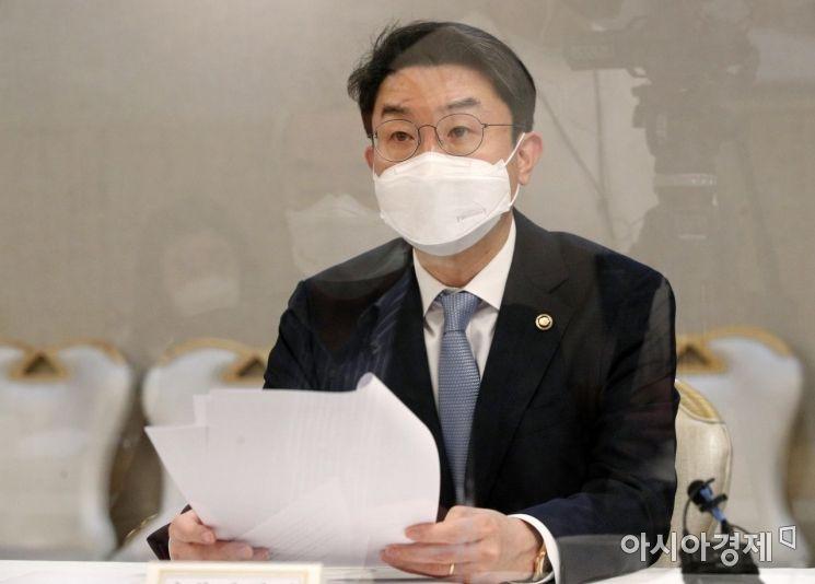 이억원 기획재정부 제1차관./김현민 기자 kimhyun81@