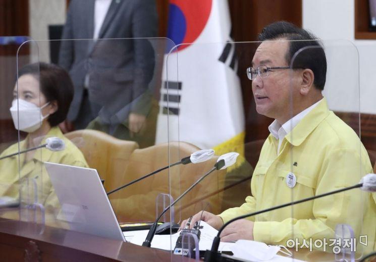 [포토] 발언하는 김부겸 총리