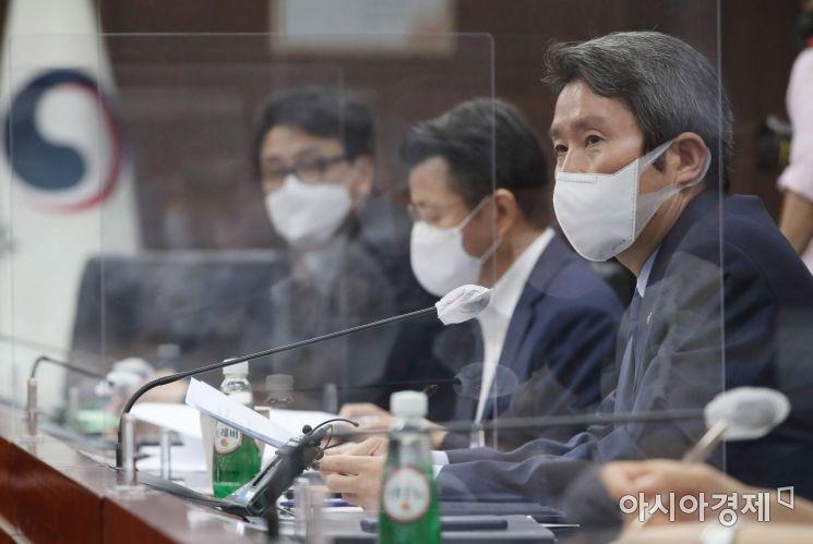 [포토] 출입기자 간담회 나선 이인영 통일부 장관