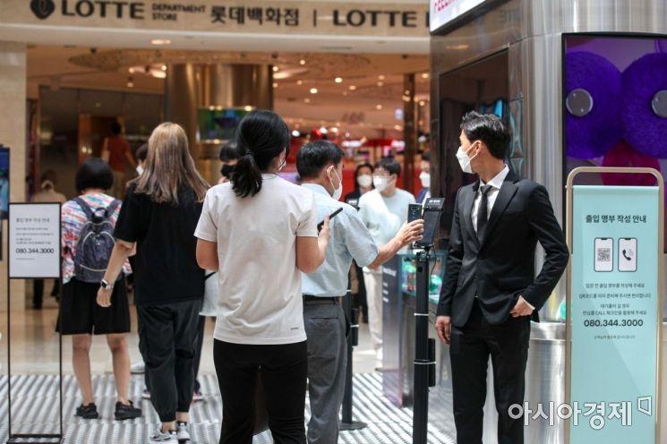[포토]안심콜 및 QR체크인하는 백화점 방문객들