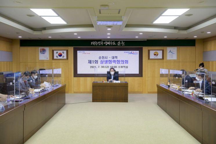 순천시 '지방대학 위기는 지역의 위기' 상생협의체 구성