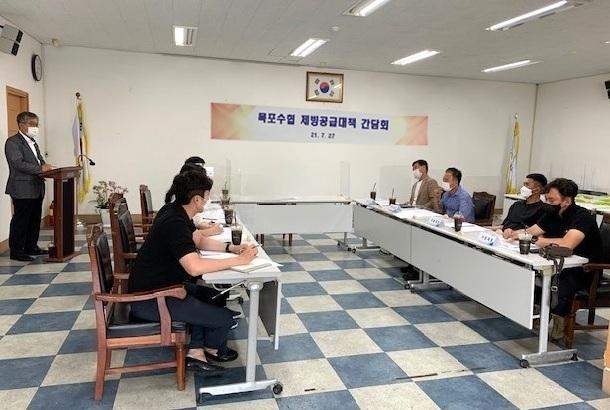 목포수협, 목포시 수산진흥과, 제빙업체 대표와 간담회를 진행했다. (사진=목포수협 제공)