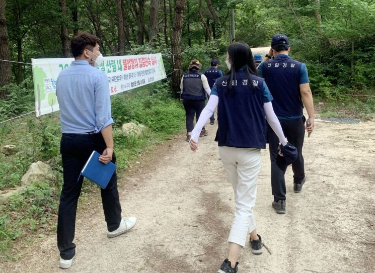 여름철 산림 내 불법행위 합동단속 [이미지출처=함양군]