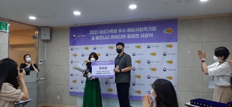 여성가족부가 주최한 2021년 여성가족친화 (예비) 사회적기업 사업 아이디어 공모전에서 무안읍에 거주하는 중국 출신 결혼이민자 김송조 씨가 우수상을 받았다. (사진=무안군 제공)