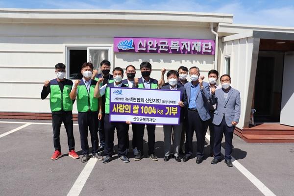 ㈔녹색연합협회 신안지회가 어려운 이웃들을 위한 '사랑의 쌀 1004㎏'을 기부했다. (사진=신안군 제공)