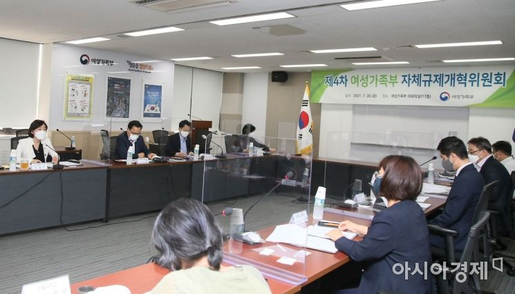 """여가부 """"셧다운제 국회 논의 지원…과몰입 보호방안 마련"""""""