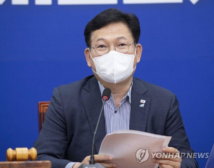 더불어민주당 송영길 대표./사진=연합뉴스