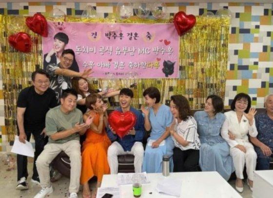 최은경 아나운서가 자신의 인스타그램에 올린 개그맨 박수홍 결혼 축하 파티 사진. 현재는 삭제된 상태다. /사진=최은경 아나운서 인스타그램