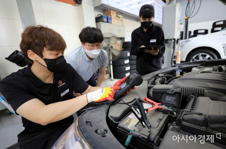 한국타이어 티스테이션 배터리 안전점검