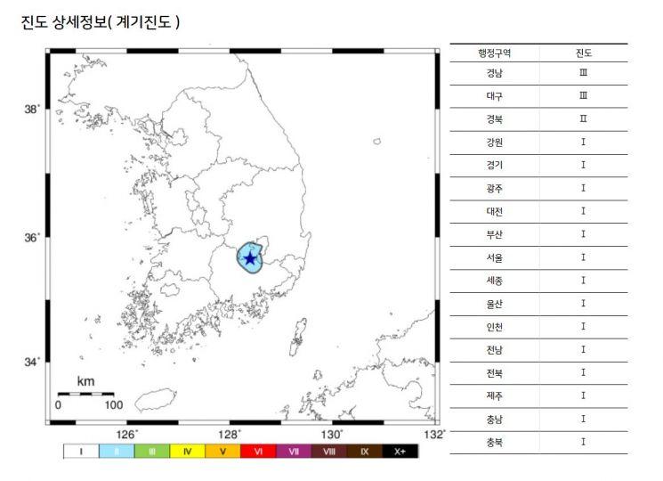 대구에서 발생한 규모 2.5의 지진. [사진=기상청 홈페이지 캡처]