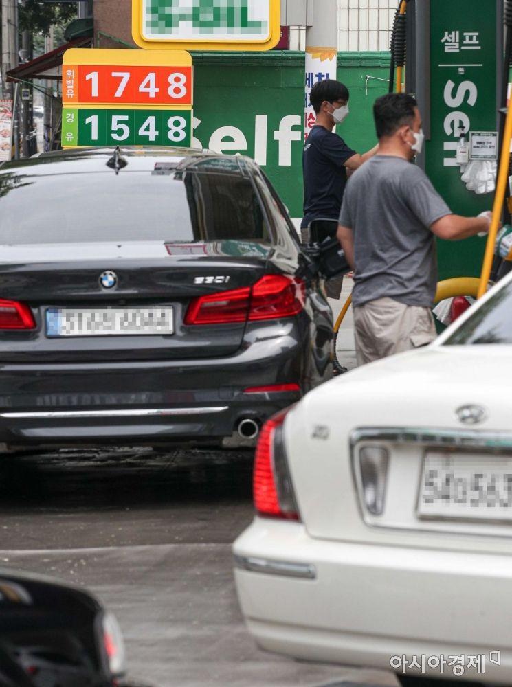 [포토]전국 휘발유 가격 리터당 평균 1,641원