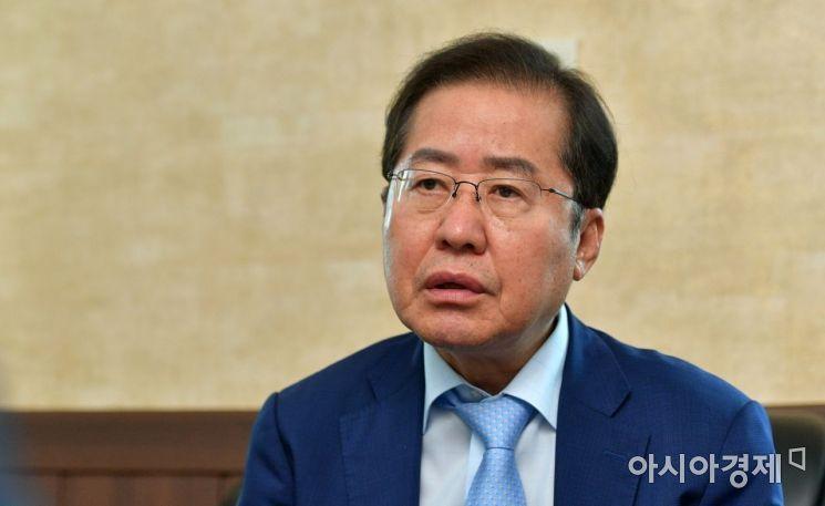 홍준표 국민의 힘 의원