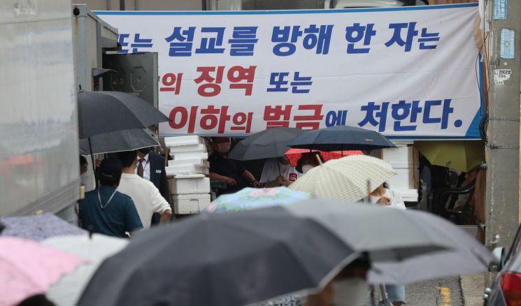 [이미지 출처=연합뉴스]