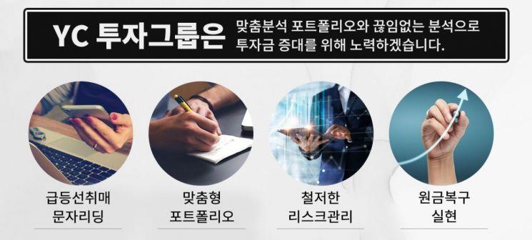 국내 조선 수주 3개월 연속 1위!! 조선 관련株 TOP5 종목은?
