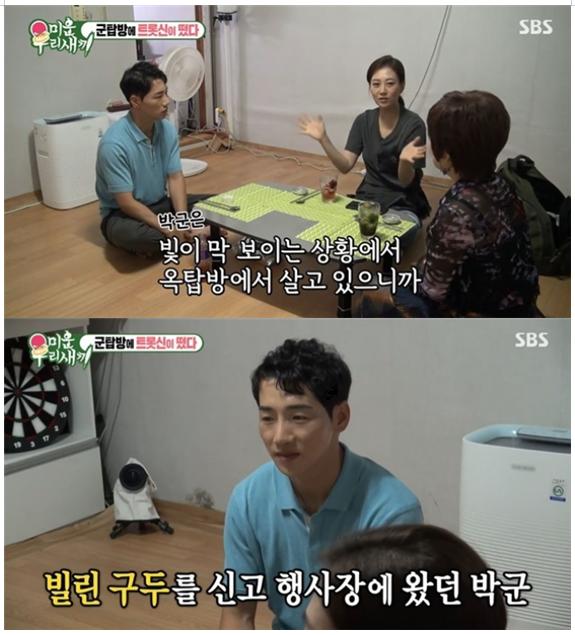 8월1일 방송된 SBS '미운 우리 새끼'에서 트로트 가수 김연자, 장윤정이 박군의 옥탑방을 방문했다./사진=SBS '미운 우리 새끼' 캡처