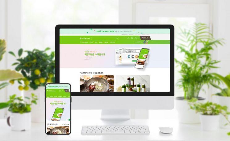 풀무원, 통합 온라인 쇼핑몰 '#풀무원' 선보여