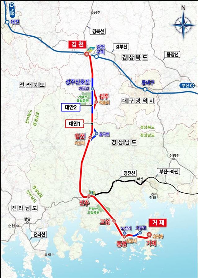 남부내륙철도 계획 노선안.