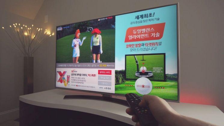 엑스페론-K쇼핑, IB스포츠 채널에 연동형 티커머스 판매