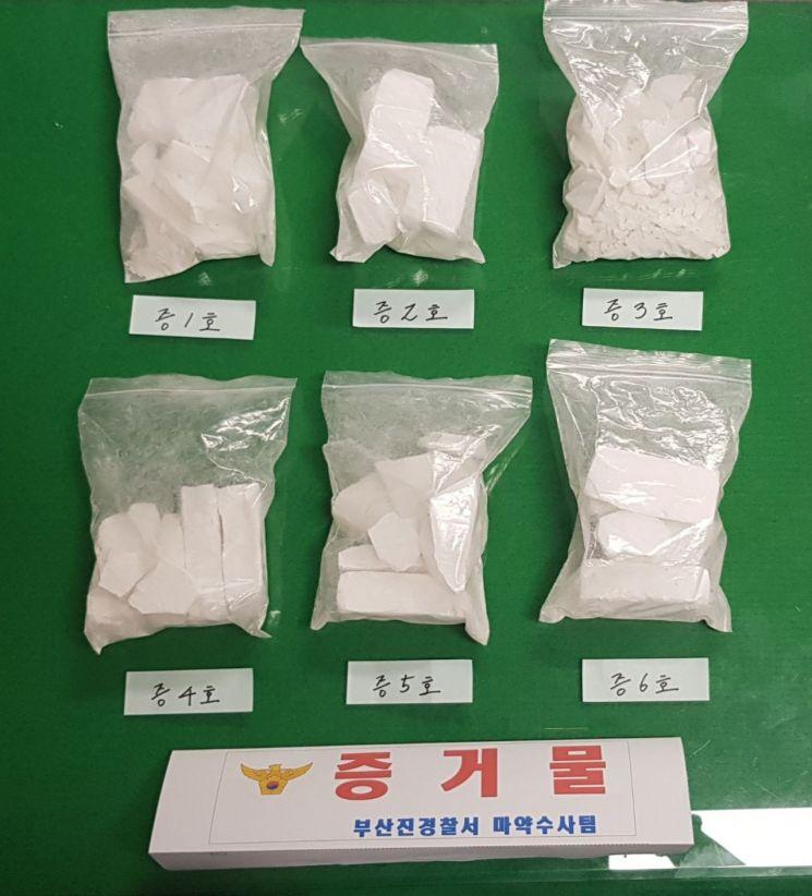 국제특송으로 밀반입 중 부산경찰에 적발된 헤로인. [이미지출처=부산경찰청]