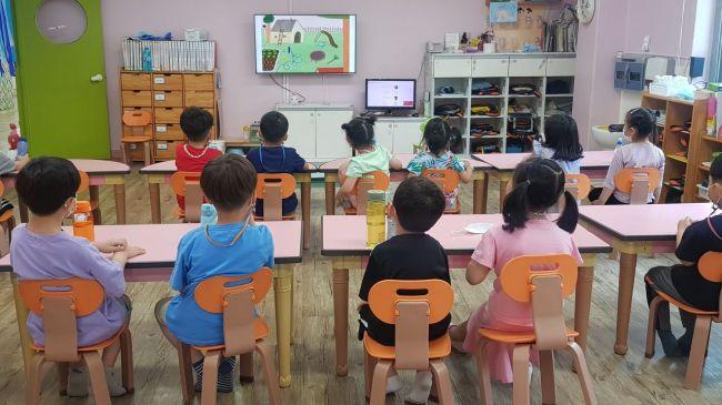 광주 서구 '그림책 읽어주는 고양이' 참여기관 모집
