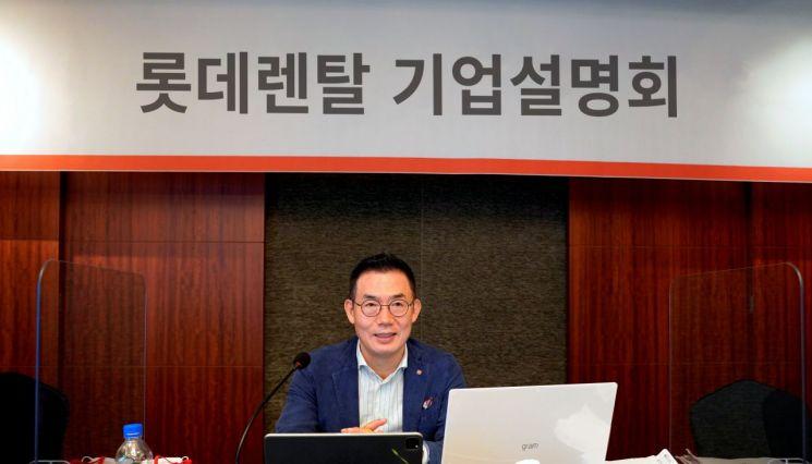 """김현수 롯데렌탈 대표 """"일상 속 모든 서비스 아우르는 렌탈회사 될 것"""""""