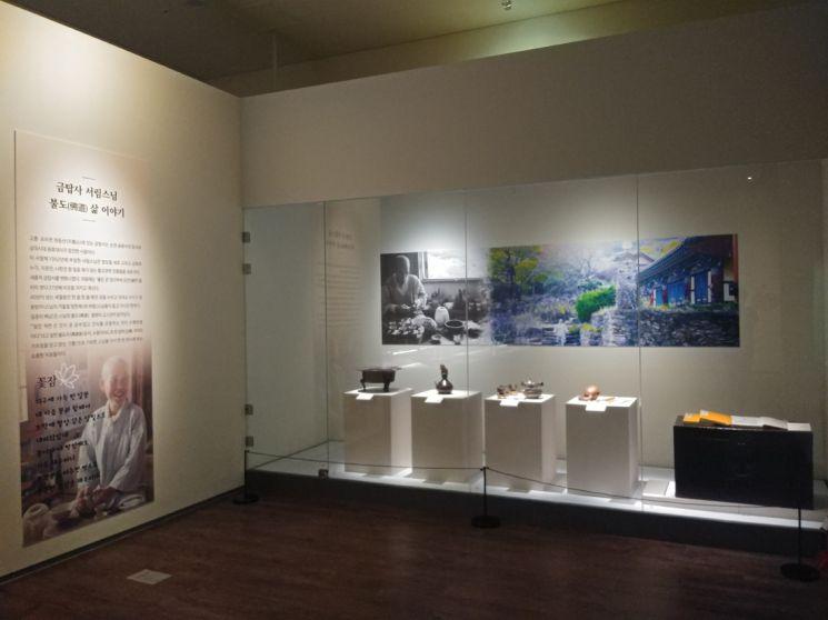 고흥분청문화박물관, 군민으로부터 유물 기증 받아 전시실 새단장